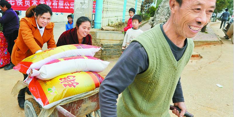 郴州嘉禾县:参与产业发展 村民分红增收