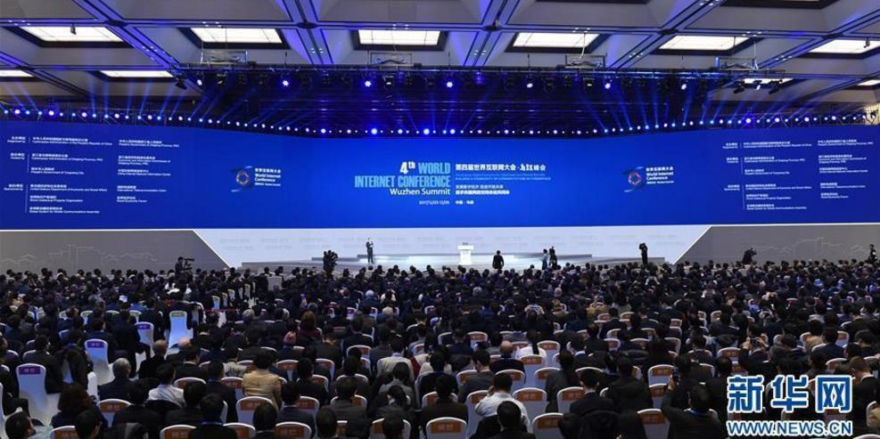第四届世界互联网大会在浙江乌镇开幕