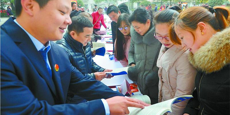 [第四个国家宪法日]长沙留芳岭社区宣讲宪法知识