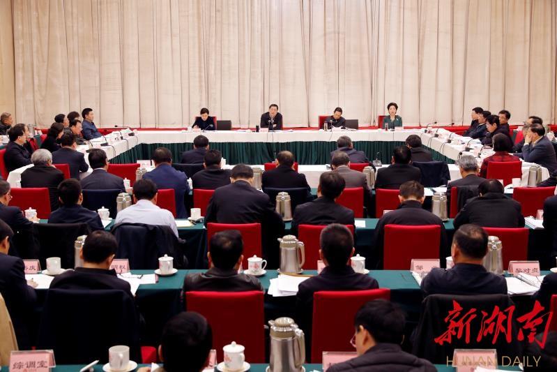 杜家毫主持省委常委会(扩大)会议