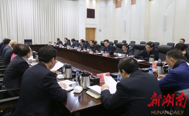 湖南省政府与中国五矿集团会谈