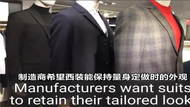 为什么西装的口袋都是缝上的