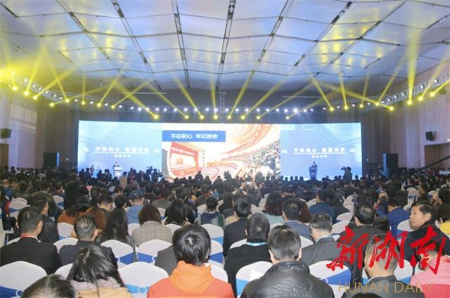 [长沙] 董明珠:企业创新应该服务国家、服务世界 新湖南www.hunanabc.com