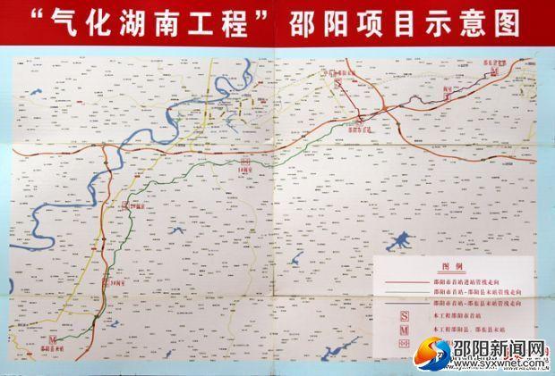"""""""气化邵阳""""工程路线图。"""
