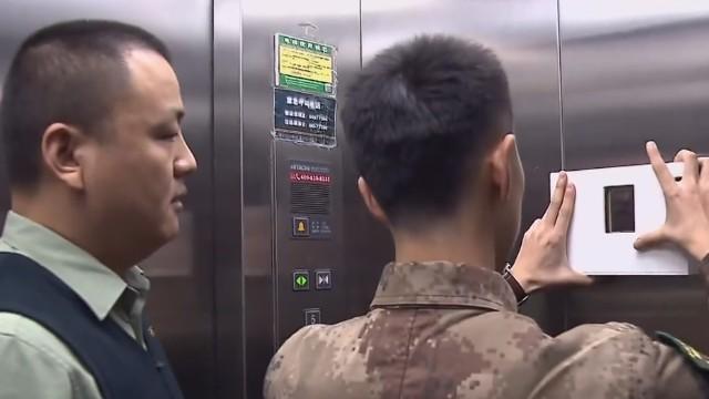 国防科技大学研发电梯故障实时预警系统
