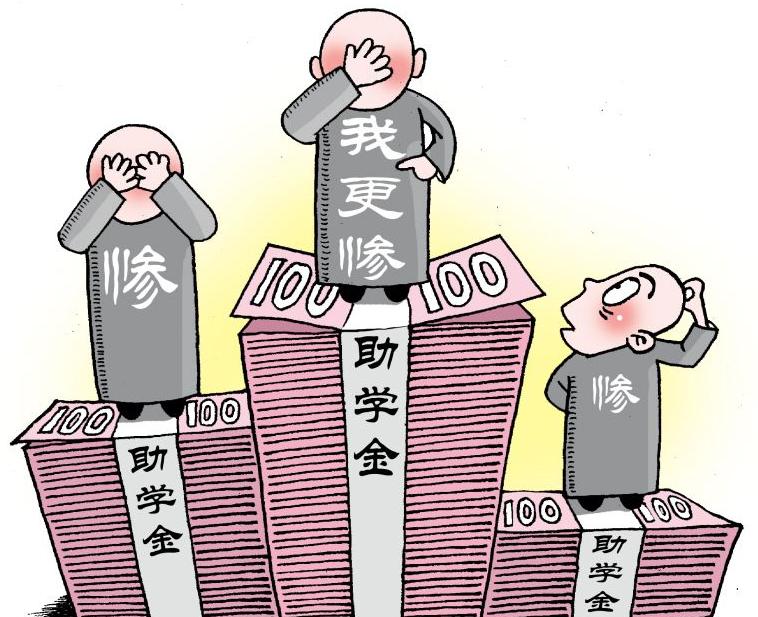 新闻6点丨开网店门槛提升!湖南开启网店实名登记试点 新湖南www.hunanabc.com
