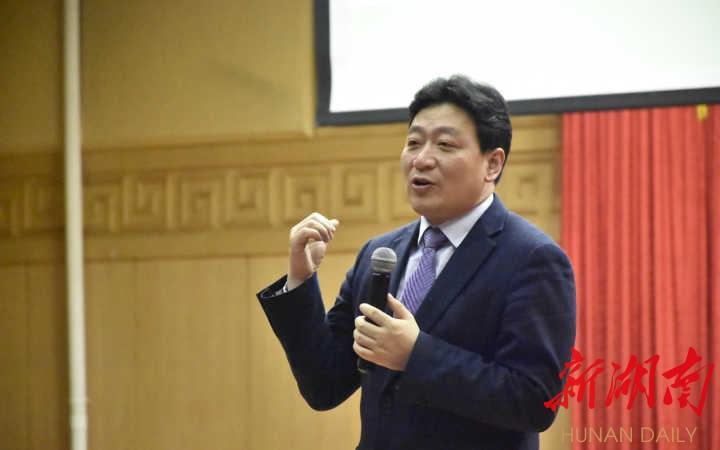 [长沙] 芙蓉区:500多名党员干部集中学习党的十九大精神 新湖南www.hunanabc.com