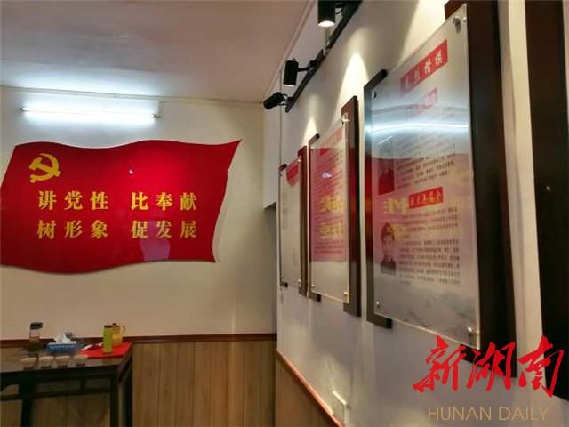 [长沙] 冬日长沙别样红(之九):美女晒羞 新湖南www.hunanabc.com