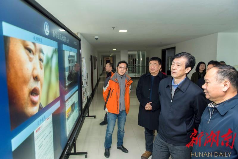 蔡振红:为湖南创新开放提供良好舆论支持 新湖南www.hunanabc.com