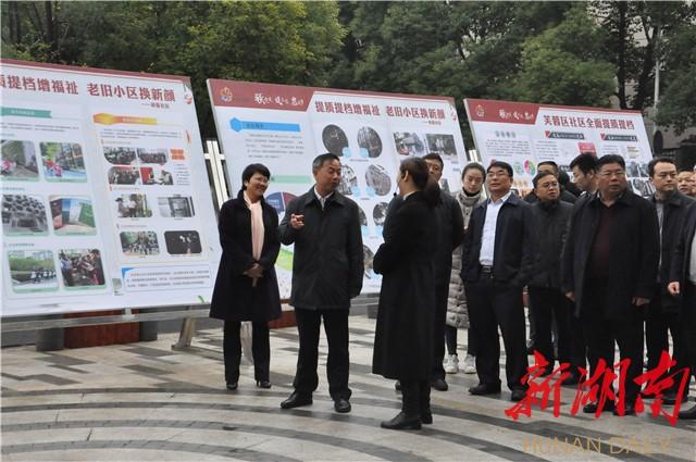 [长沙] 徐宏源调研芙蓉区社区提质提档工作 新湖南www.hunanabc.com