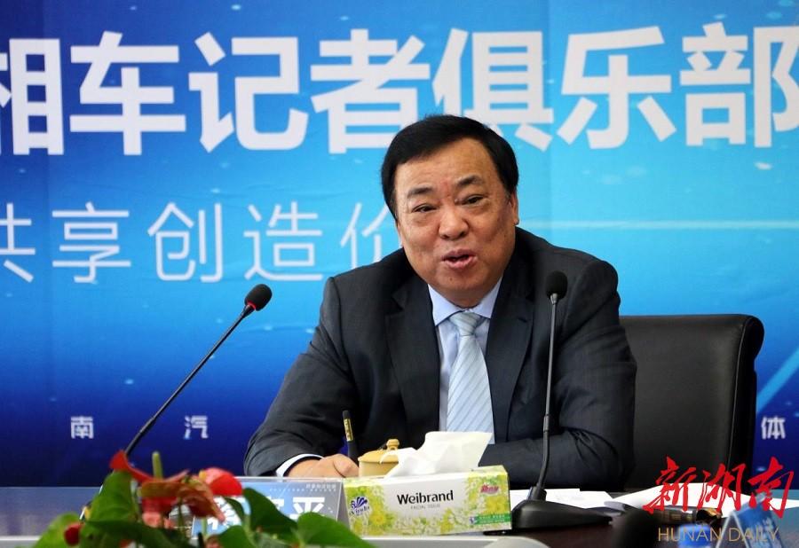 以二手车撬动万亿市场丨专访永通汽车集团董事长蒋宗平 新湖南www.hunanabc.com