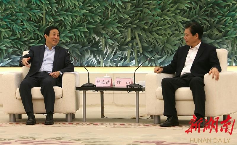 省政府同商务部签署省部合作协议 许达哲钟山代表双方签约 新湖南www.hunanabc.com