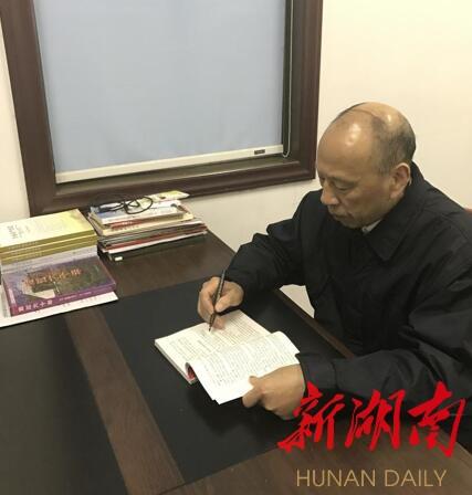 [长沙] 军休丨一片赤诚忠于党 新湖南www.hunanabc.com