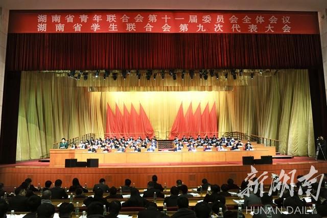 乌兰寄语青年和学生:用本领铸就辉煌 用担当成就未来 新湖南www.hunanabc.com