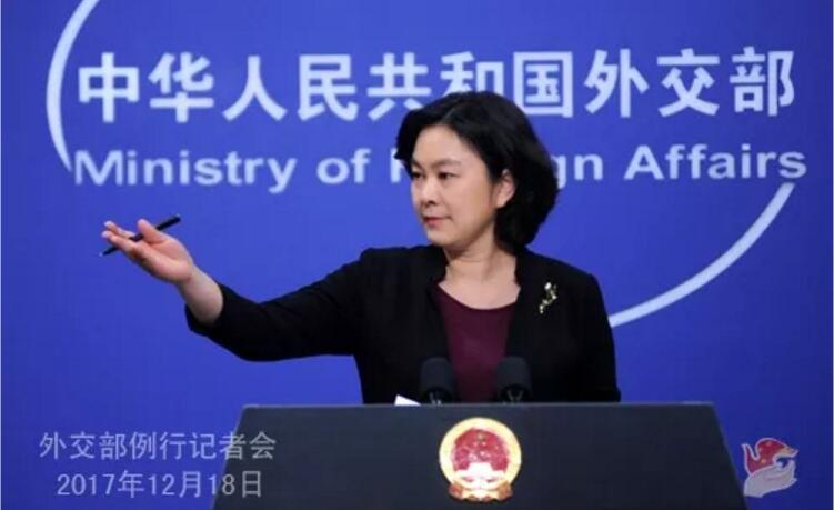 台抗议被日地图标注为中国一省 我外交部:难道不是吗? 新湖南www.hunanabc.com