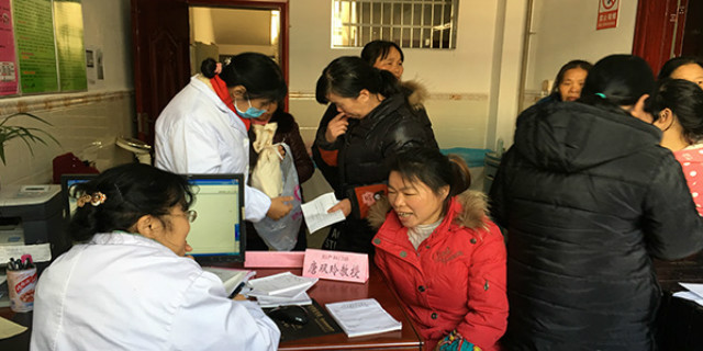 湖南省妇幼保健院开展精准扶贫工作