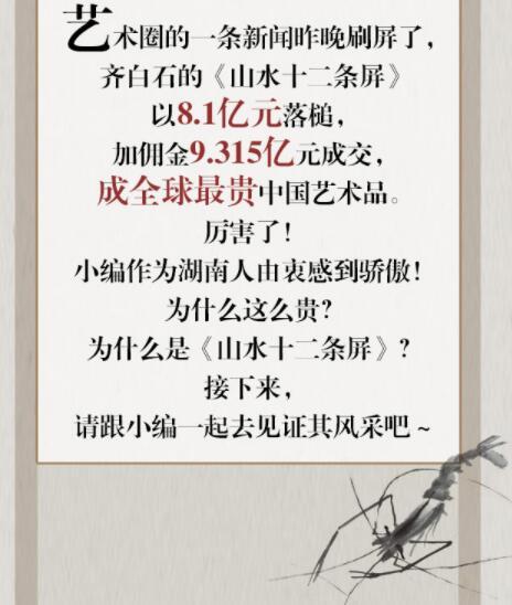 """新闻6点丨近日中央密集调整五省份省委常委,均为""""60后"""" 新湖南www.hunanabc.com"""