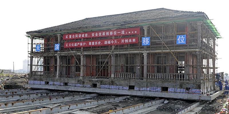 民国宁波金融商界巨头王文翰旧居平移百余米