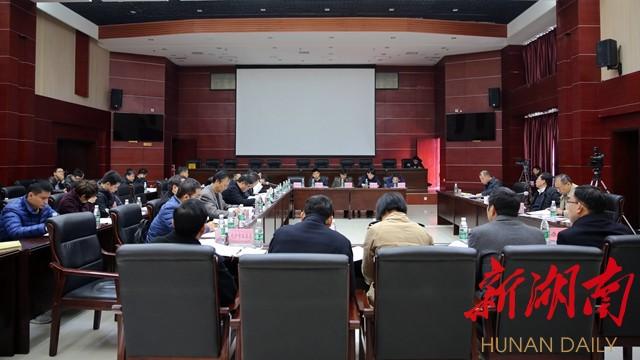 [综合] 环境治理滞后,6市11县市区被省环保厅约谈 新湖南www.hunanabc.com