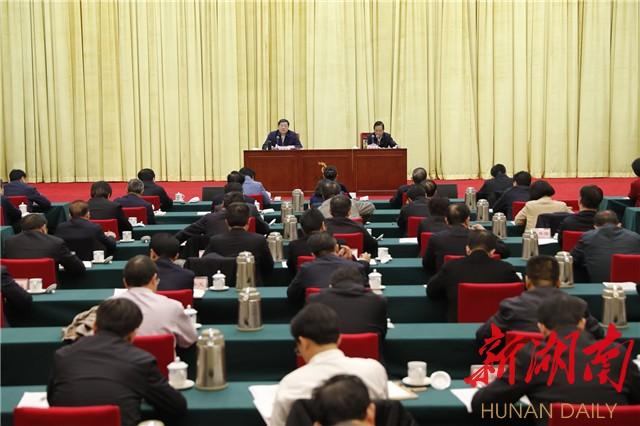 湖南传达学习中央经济工作会议精神 杜家毫许达哲等出席 新湖南www.hunanabc.com