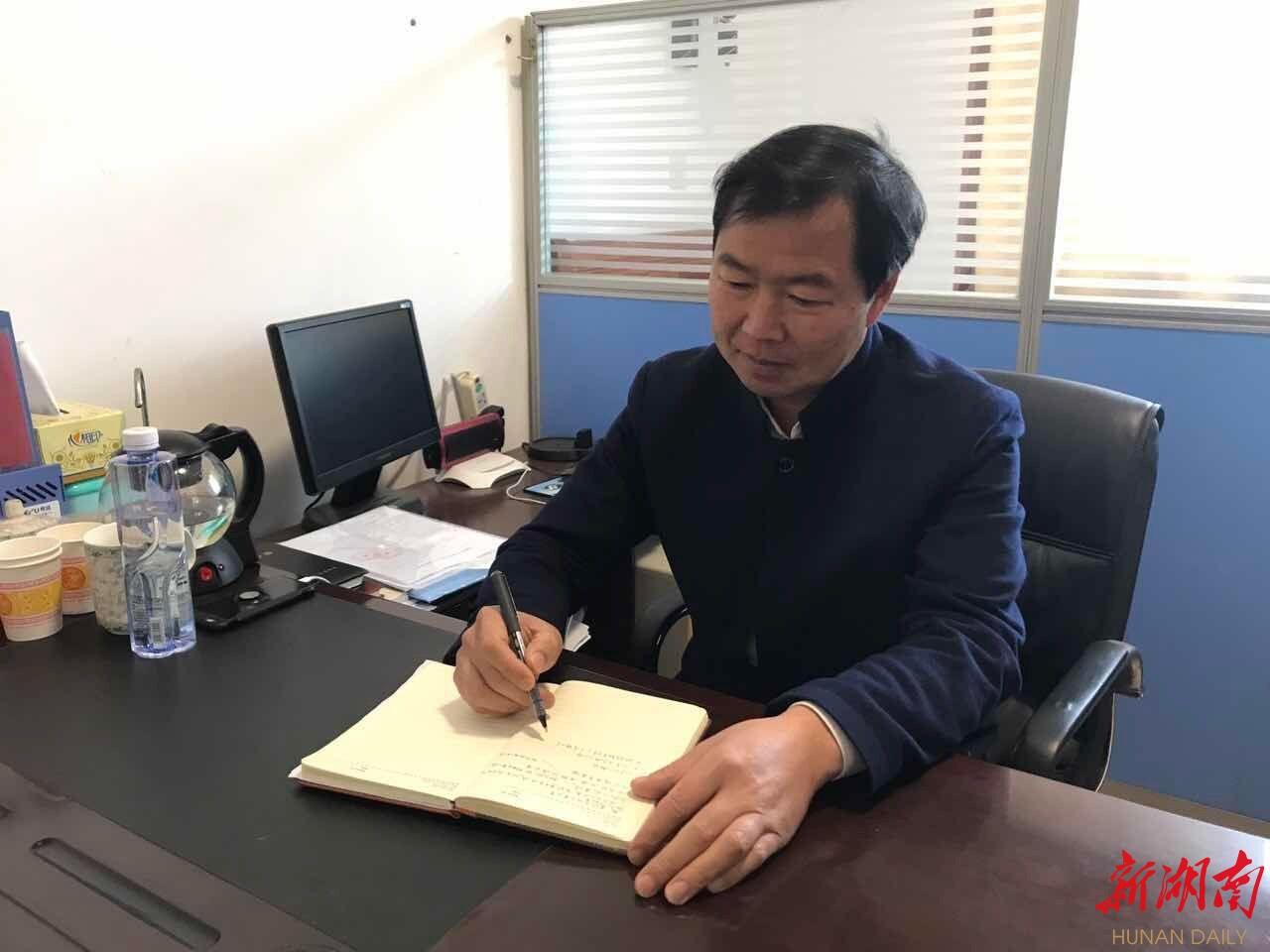 [长沙] 望城人大代表履职故事:群众心中有一杆秤 新湖南www.hunanabc.com