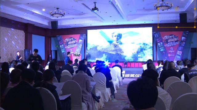 湖南省网络原创视听节目大赛颁奖仪式举行