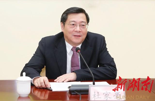 省军区党委十四届一次全会选举产生新一届党委班子 新湖南www.hunanabc.com