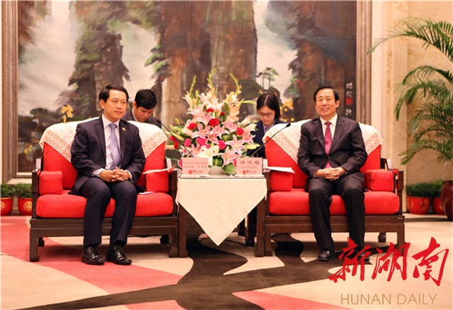 许达哲会见老挝外交部部长沙伦赛 新湖南www.hunanabc.com