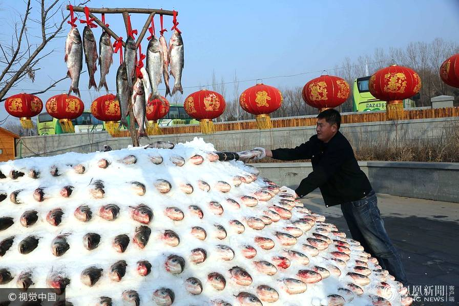 2万多斤大鱼埋雪迎新年 新湖南www.hunanabc.com