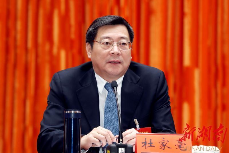 省委经济工作会议在长沙召开 杜家毫许达哲讲话 新湖南www.hunanabc.com