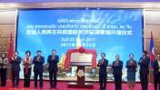 老挝驻长沙总领事馆开馆