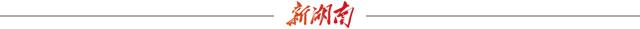 """""""汽车湘军""""驶入新时代 新湖南www.hunanabc.com"""