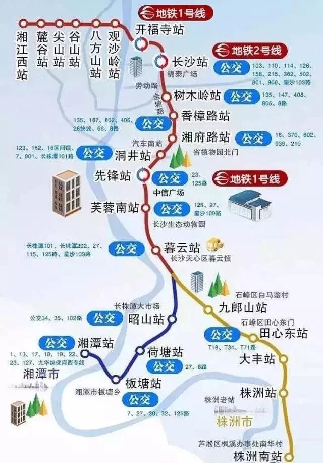 [长沙] 长株潭城铁全线明天开通运营 三个站点可与地铁换乘 新湖南www.hunanabc.com
