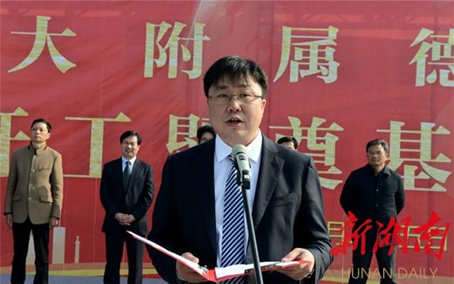 [常德] 湖南师大附属德山学校项目开工  明年9月可建成投入使用 新湖南www.hunanabc.com