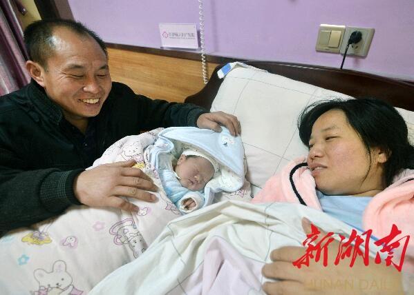 """湖南""""爱心助孕""""诞生首名婴儿 新湖南www.hunanabc.com"""