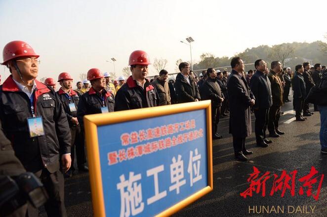 重磅!常益长高铁正式开工!长株潭城铁全线开通! 新湖南www.hunanabc.com