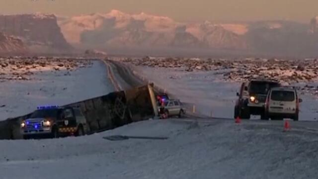 中国游客大巴冰岛发生车祸 1死多伤 伤者已送医