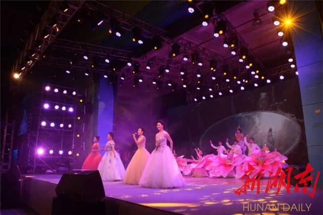 [长沙] 奋进新时代,圆梦新征程 长沙学院师生歌舞迎新年 新湖南www.hunanabc.com