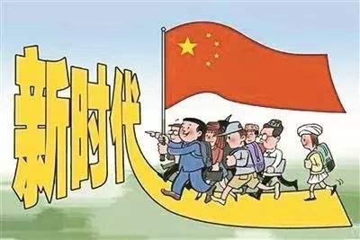 为什么全面建设社会主义现代化国家要分两个阶段安排