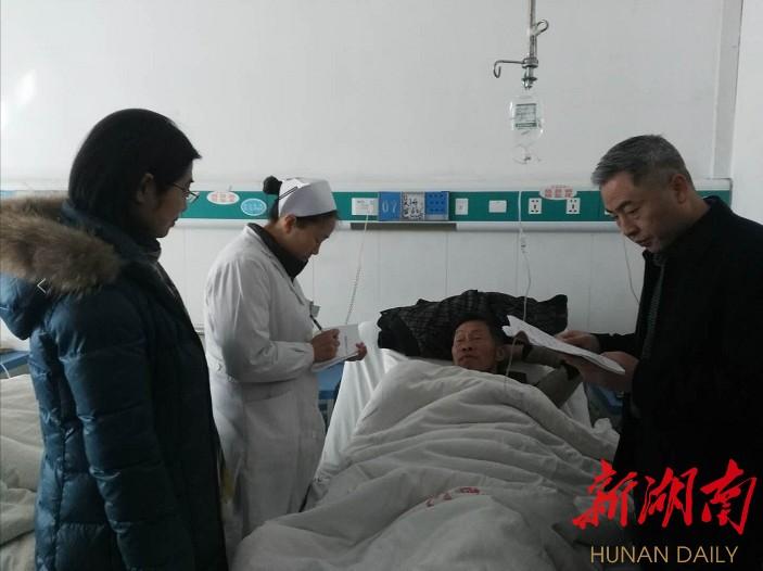 """澳门国际娱乐平台:涟源市为五万余贫困户送新年""""健康礼"""""""
