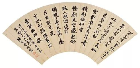 艺文活动指南丨快来get元旦小长假的正确打开方式 新湖南www.hunanabc.com