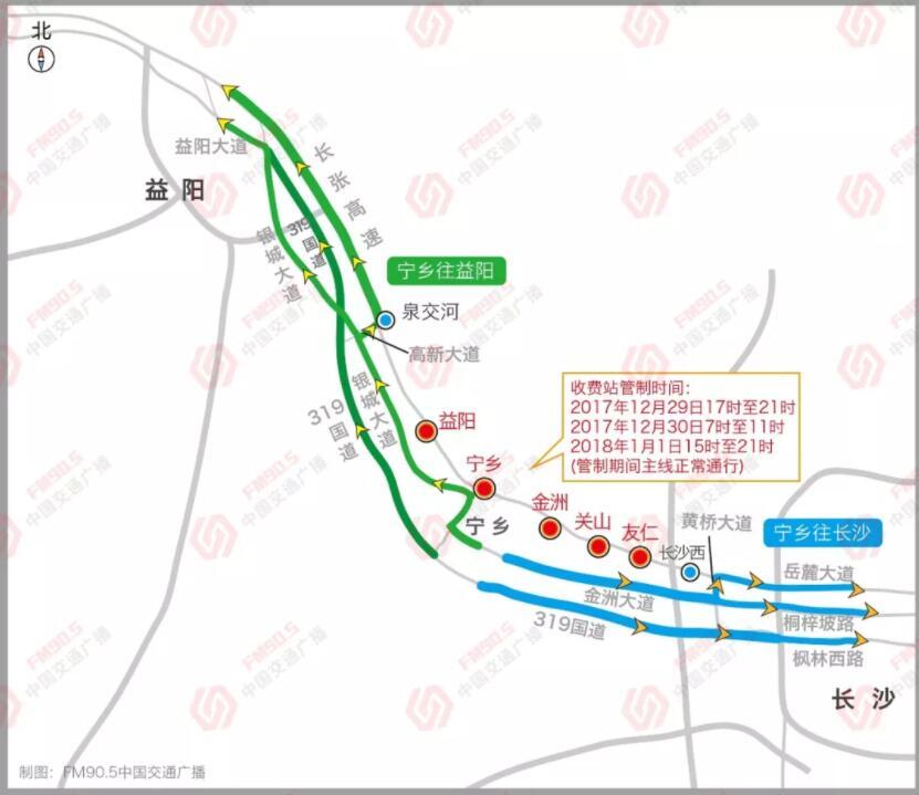 滚动播报丨注意!长张高速长沙段受事故影响通行缓慢 新湖南www.hunanabc.com