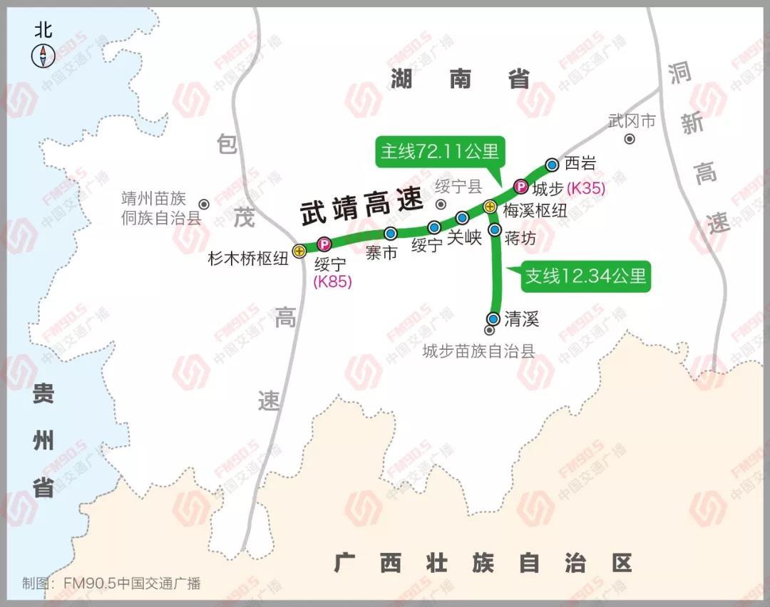[综合] 湖南这3条高速公路今日开通 最全通行攻略来了! 新湖南www.hunanabc.com