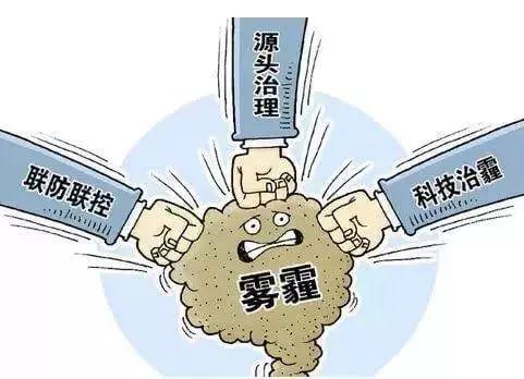 长株潭进入大气污染防治特护期 三市联防联控将出重拳