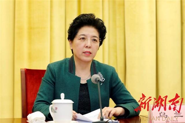 湖南传达学习中央农村工作会议精神 新湖南www.hunanabc.com