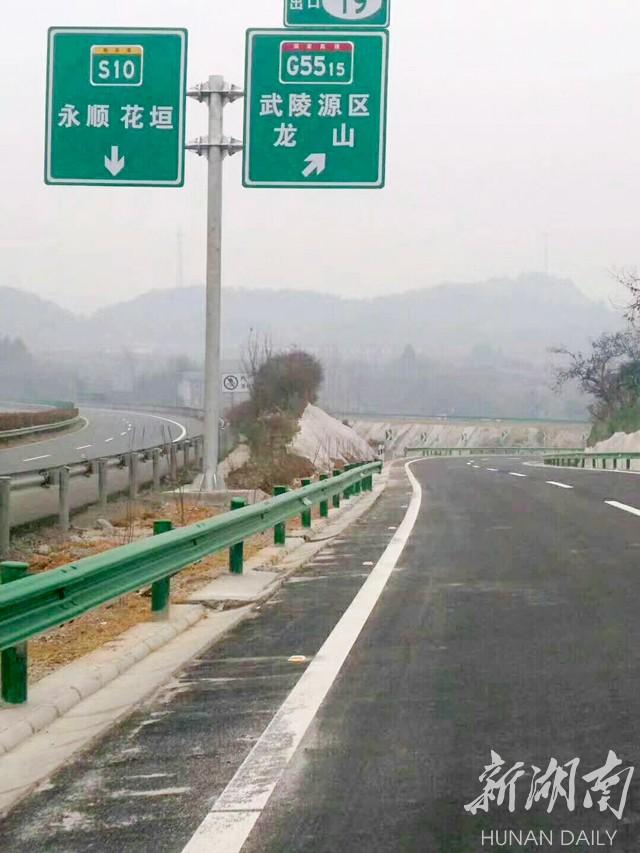 [张家界] 张桑高速:从路标不明谈起 新湖南www.hunanabc.com