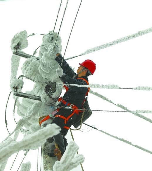 省两办联合发布通知:做好雨雪冰冻天气防范应对工作