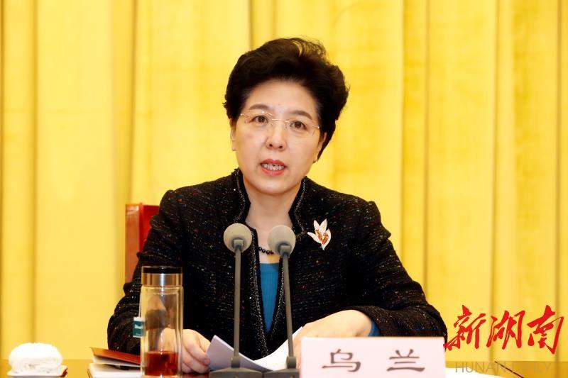 湖南传达学习中央政治局民主生活会精神 新湖南www.hunanabc.com