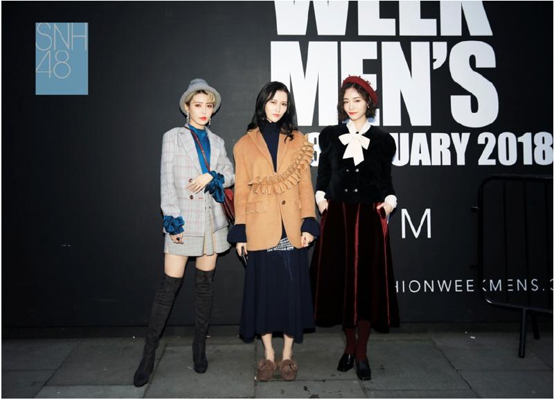 胡兵携SNH48成员亮相伦敦时装周 诠释时尚新态度