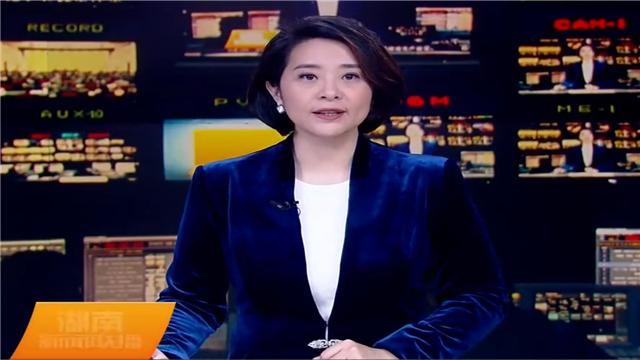 湖南:巡视利剑出鞘 去年共发现问题2915个